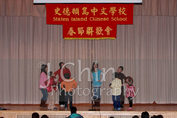 2009-01-31 : Staten Island Chinese School - Chinese New Year Celebration