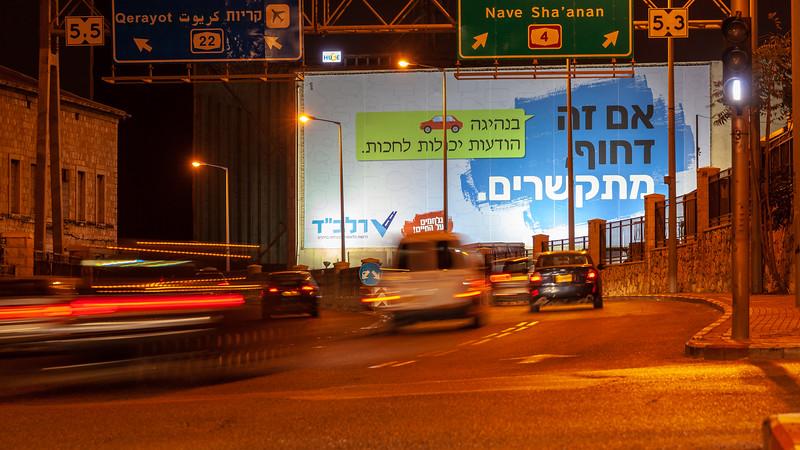 11-04-18 Huge RALBAD Haifa Big (50 of 106).jpg