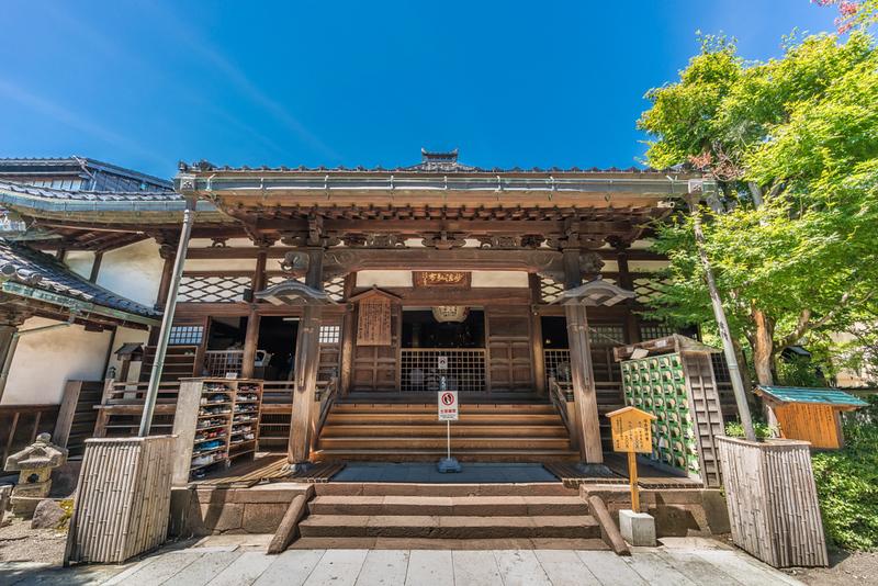 Myouryuji (Ninja-dera temple) Nichiren sect Buddhist temple. Editorial credit: Manuel Ascanio / Shutterstock.com