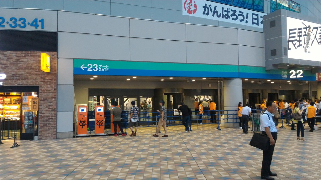 Ticket Kiosks at Gate 22 at Tokyo Dome
