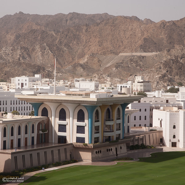 Al Alam Palace-Muscat.jpg