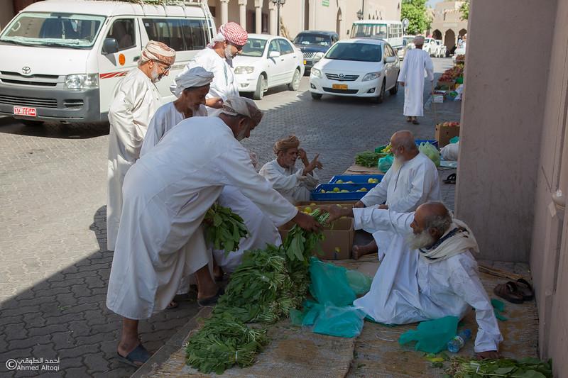 IMG_4705-Nizwa- Oman.jpg