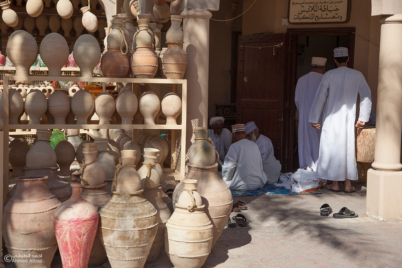IMG_4716-Nizwa- Oman.jpg