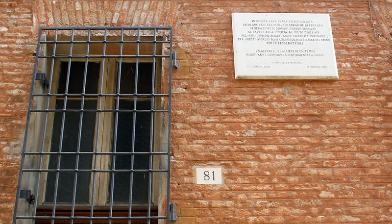 Italy-Ferrara-08.JPG
