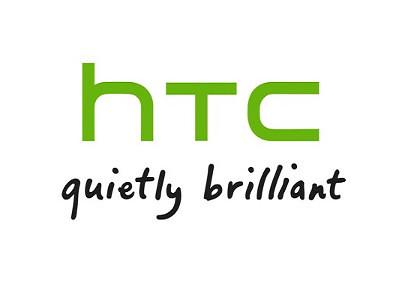 X- HTC.jpg