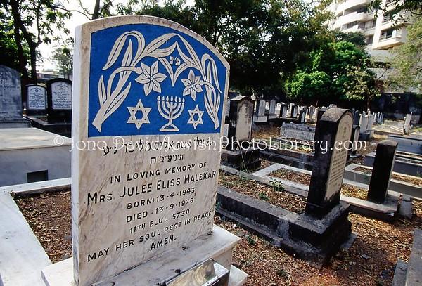 INDIA, Mumbai (Bombay). Worli Jewish Cemetery. (2009)