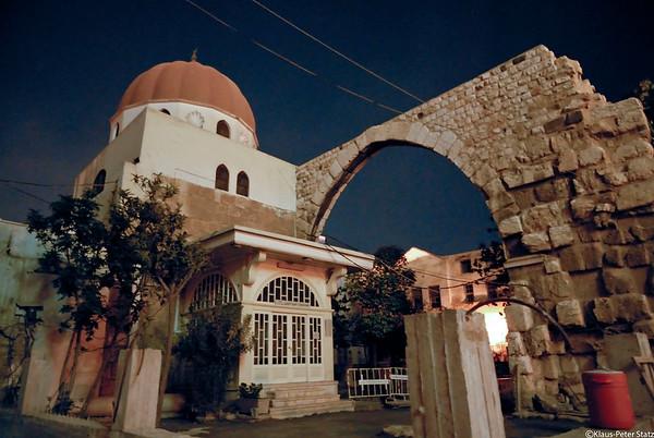 1- Damascus