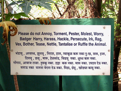 Pune - Snake Park