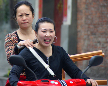 China I (Distinct Faces)