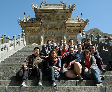2008 Illinois-Tongji Summer Program in China - 1 of 2