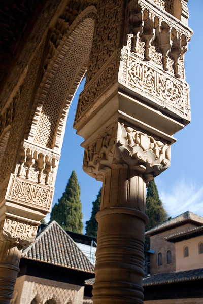 Arch, Court of the Lions, Palace of Alhambra, Granada, Spain