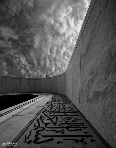 Sultan Qaboos Mosque - Busher (8)- B&W.jpg