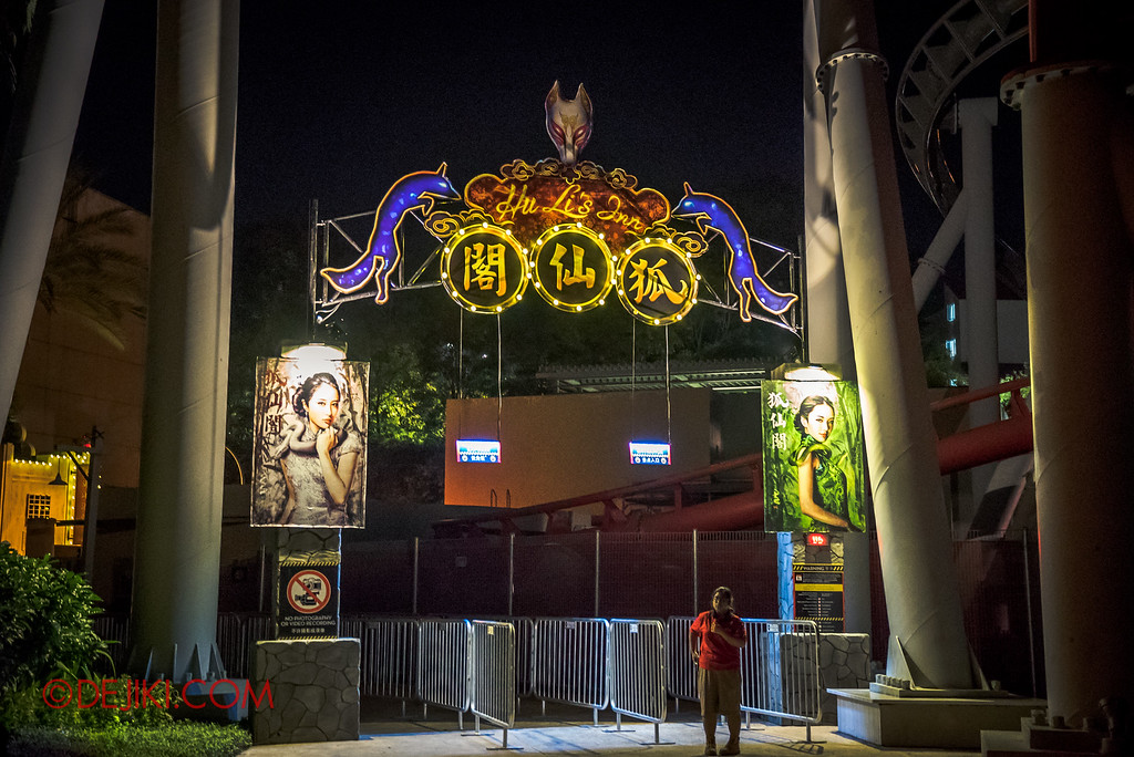 Halloween Horror Nights 6 - Hu Li's Inn / Flashy marquee
