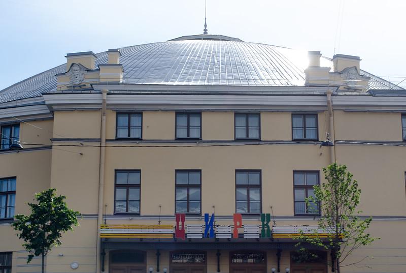 20180609_Peterburg296.jpg