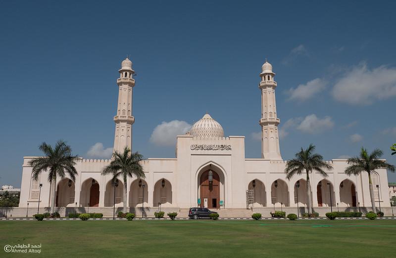 P1099455Dhofar-Sultan Qaboos Mosque-Salalah.jpg