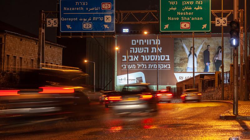 01-20-20-Huge-GalilMaaravi-Haifa-Big (13 of 42).jpg