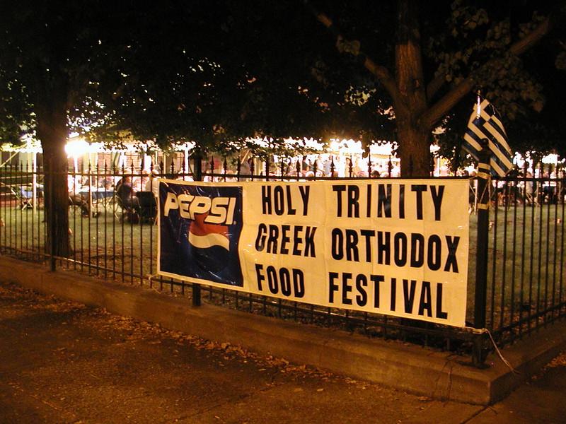 2004-09-05-HT-Festival_114.jpg