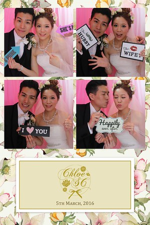 Chloe & SC 's Wedding 05 Mar 2016