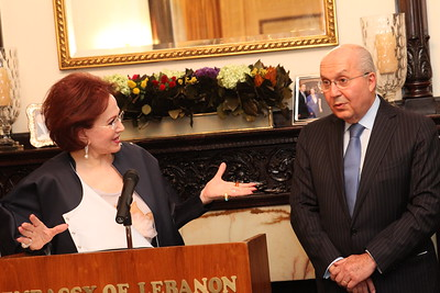 Tyre Foundation - Lebanese Embassy Reception
