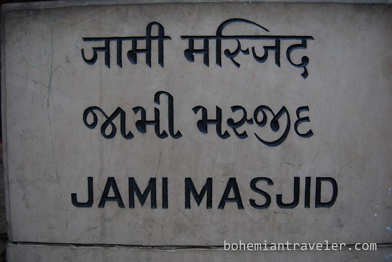Jami Masjid Mosque (1426) Ahmeabad Gujarat India.jpg