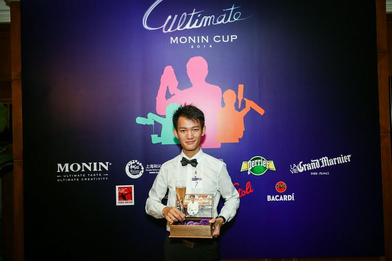 20140805_monin_cup_beijing_0454.jpg
