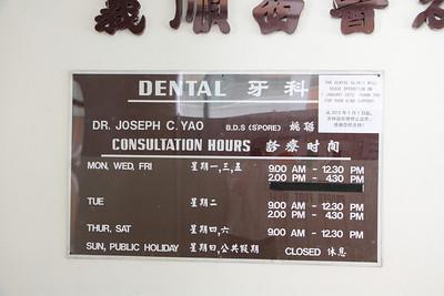 Yishun Medical & Dental Centre 1989 - 2011