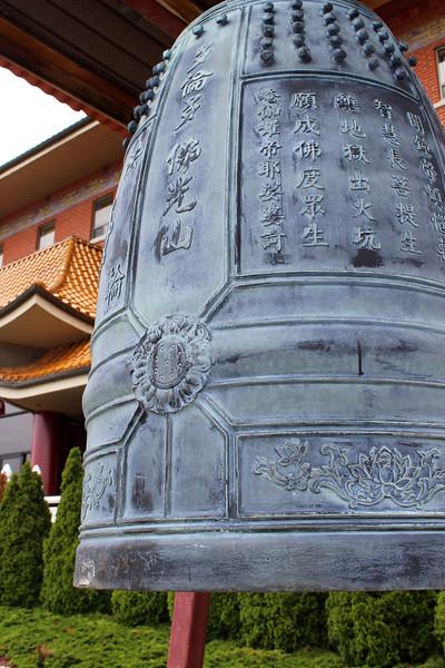 FoGuangShan-BuddhistTemple-TeaHouse05.JPG