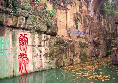 china-xuzhou-08.jpg