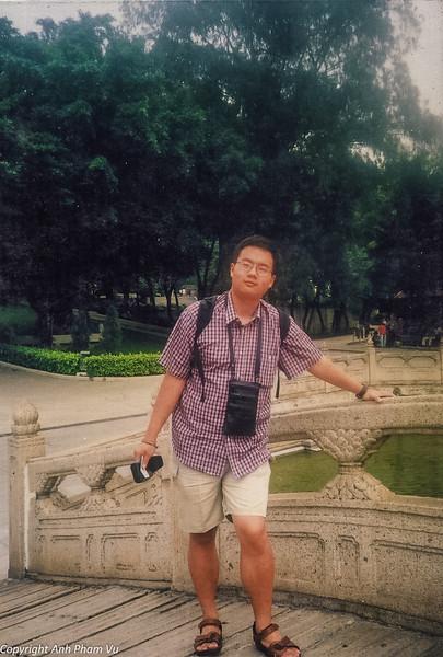 China 98 4.jpg