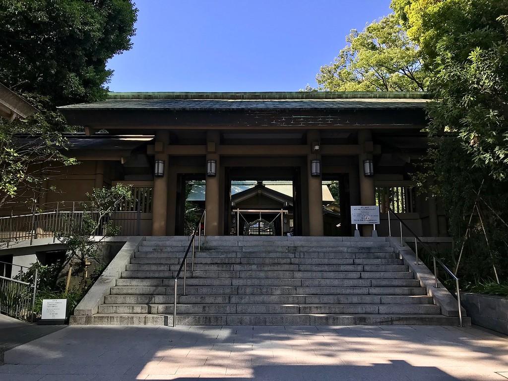 Tōgō-jinja Shrine