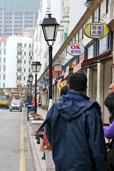 View from Choi Heong Yuen Bakery, Taipa Island, Macau