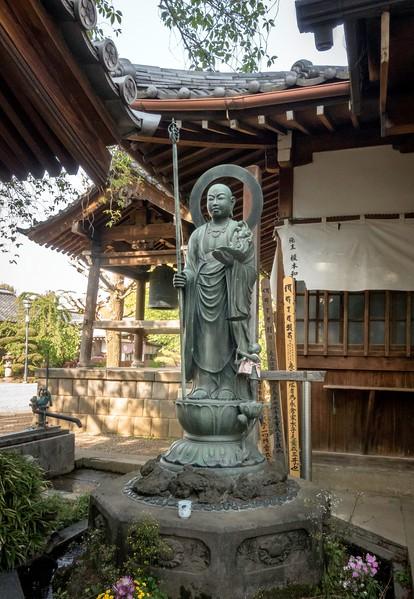 AraiyakushiJizo1.jpg