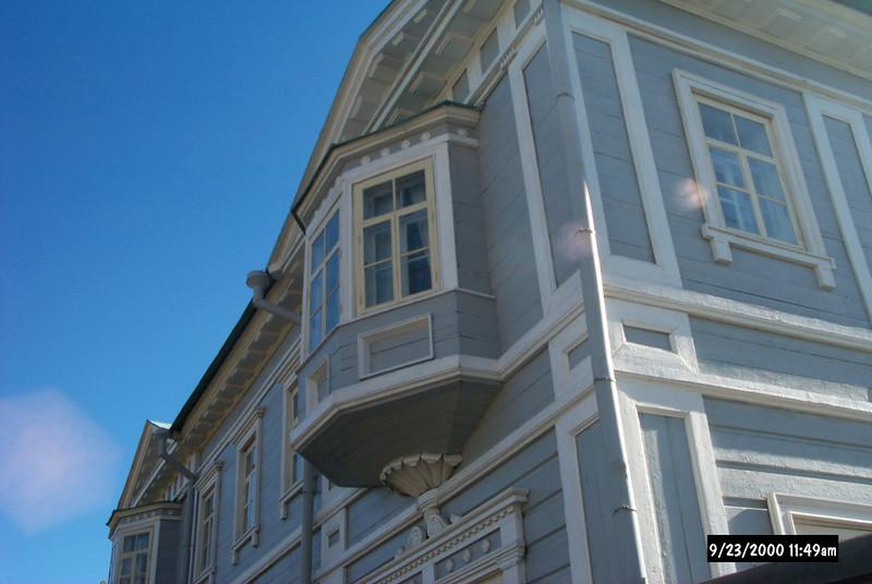 Irkutsk - Decembrist Museum - Sept 23