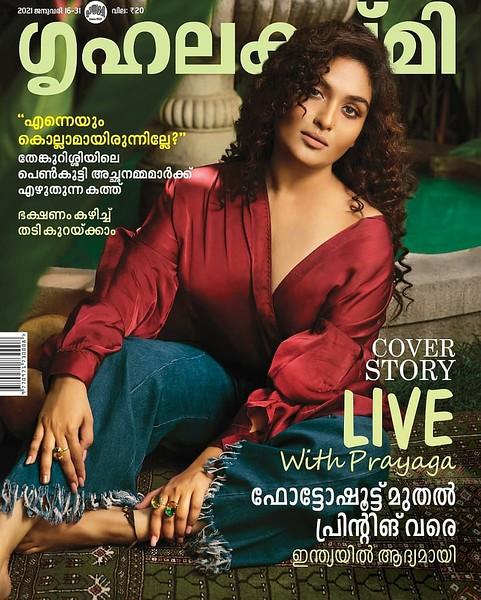 Styling - Grilakshmi - Jan'20 cover