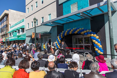 Chenming & Margaret Hu Medical Building Dedication Ceremony