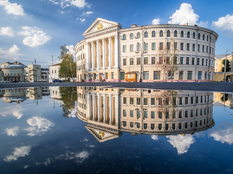 The National University of Kiev Reflected, Ukraine