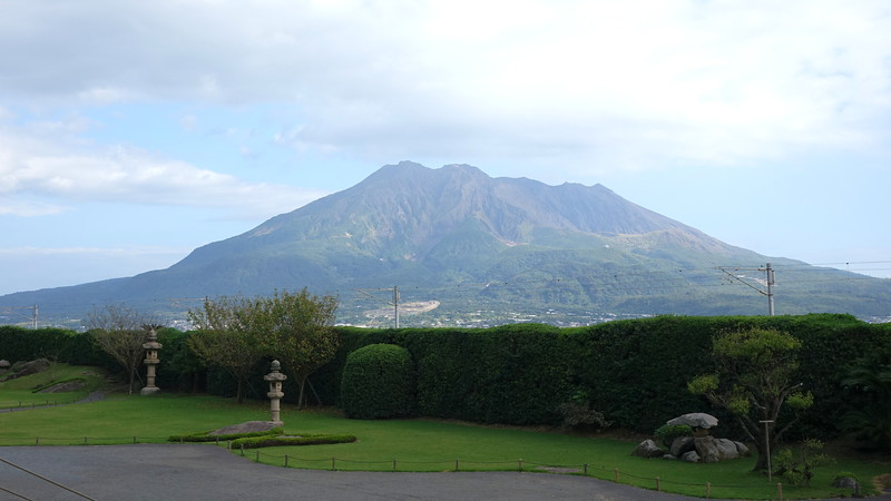The active volcano Sakurajima
