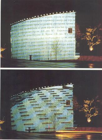 Domus-1993 p_04.jpg