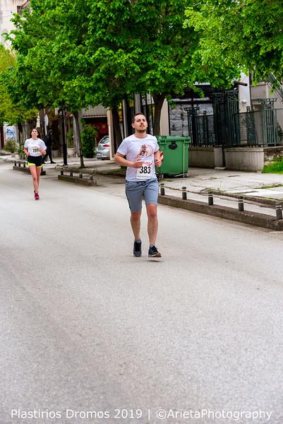Dromeis-5km (431).jpg