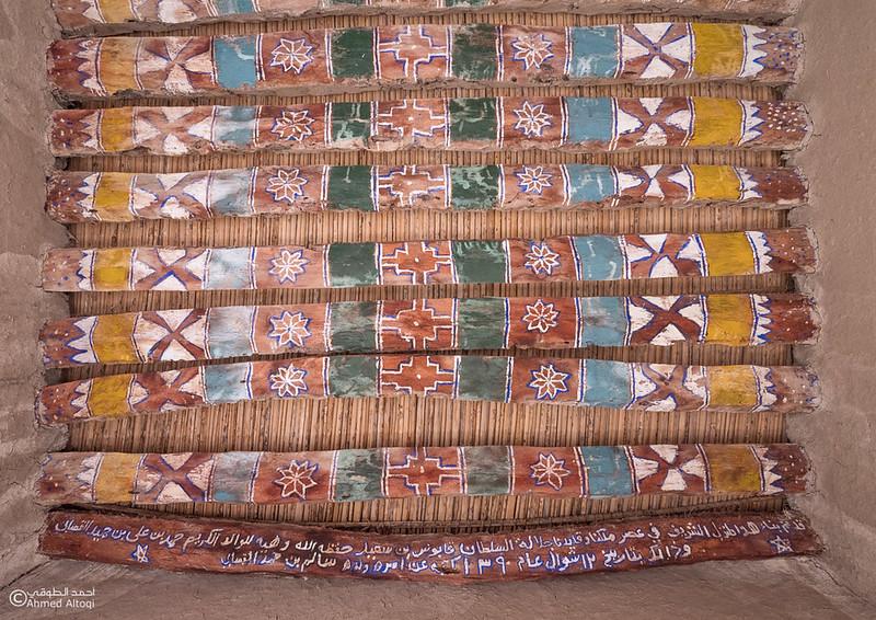 P1211586-Bahla- Oman.jpg