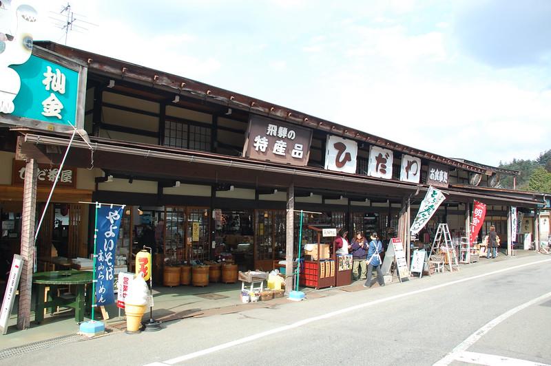 20-Japan07_0821.JPG