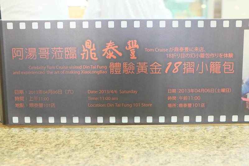 Taiwan-0122.jpg