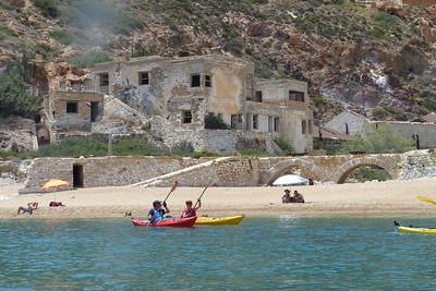 June 25 - The sulphur coast