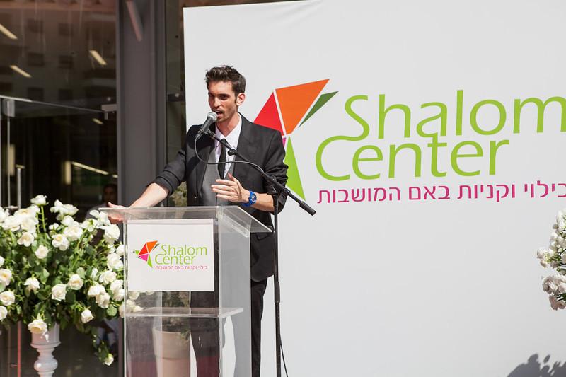 shalom center-224.jpg