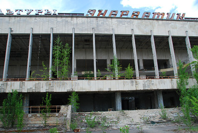 Chernobyl Palace of Culture 2012.