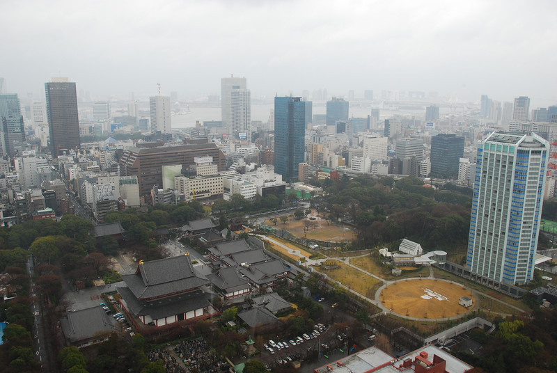 The view from Tokyo Tower on a very rainy day