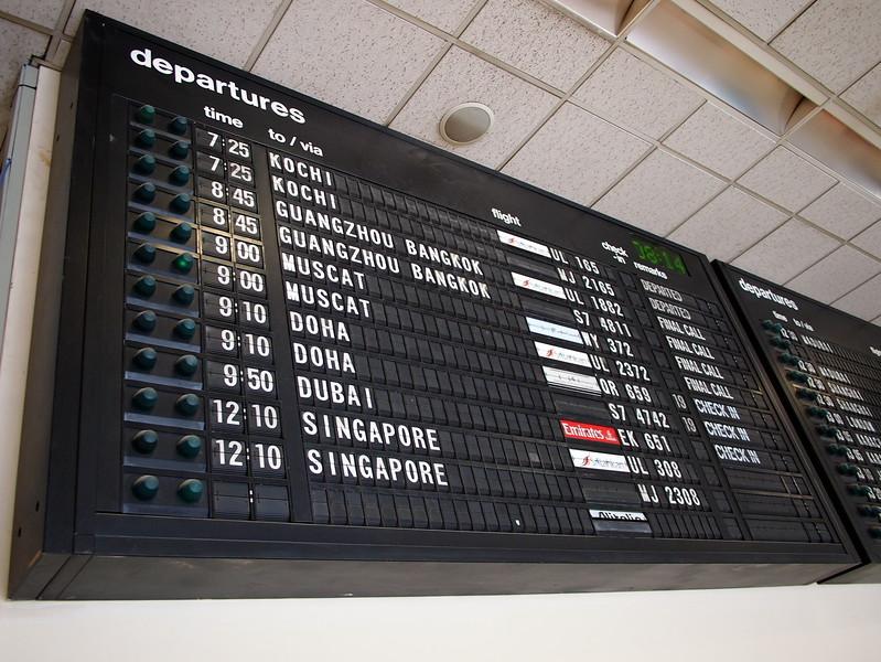 P2259366-departure-board.JPG