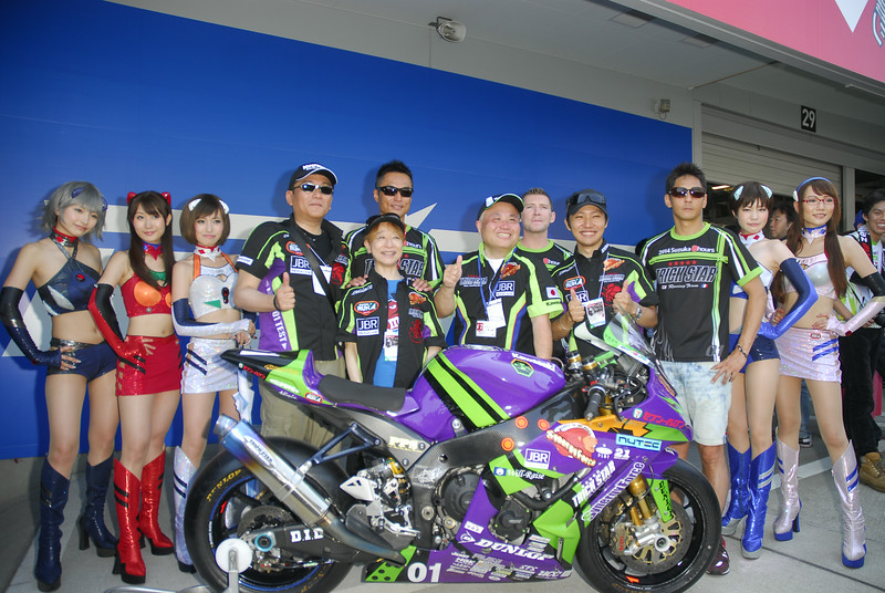 Suzuka 8 Hours 2014 - Qualification
