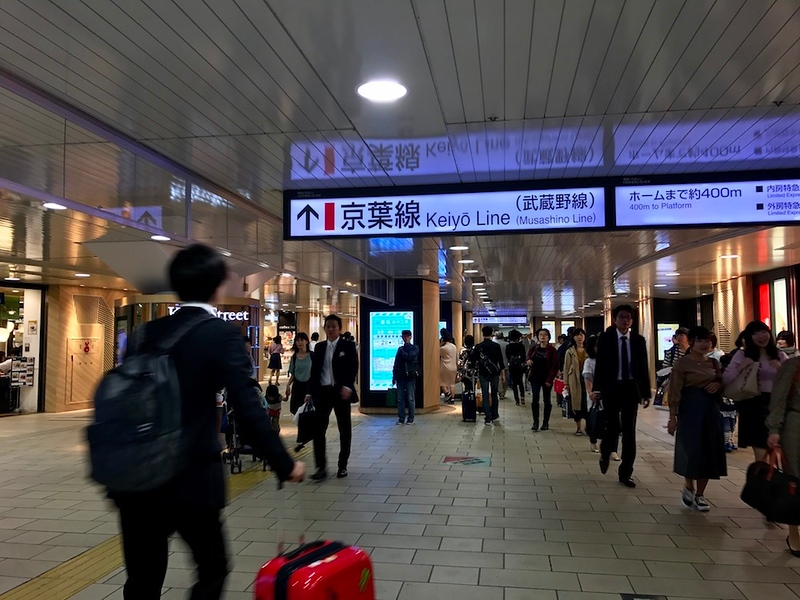 Tokyo Station can be overwhelming, but things are very clearly signposted in English.