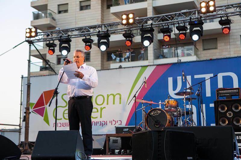 shalom center-975.jpg
